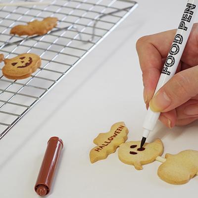 ハロウィンのアイシングクッキーを作りたいけど...