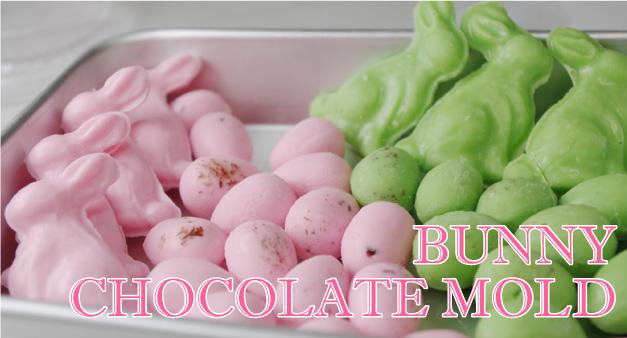 ウサギのチョコレート