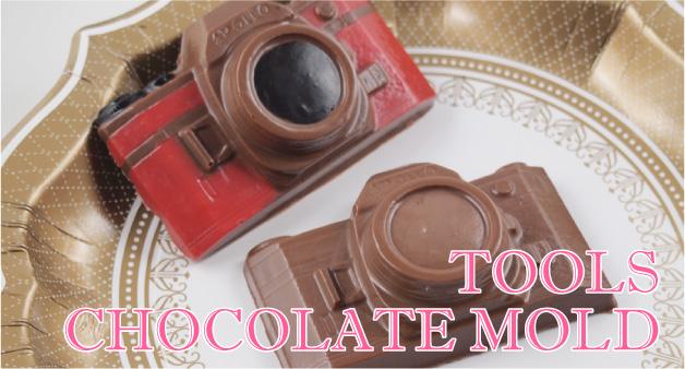 カメラチョコレート