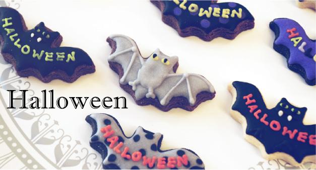 ハロウィンのアイシングクッキー