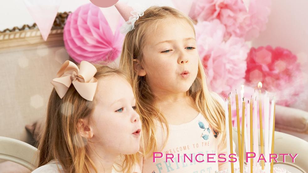 ひな祭り プリンセスパーティー