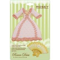 ROSEY クッキー型/ロココドレスセット(ステンレス)