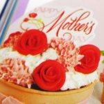 画像2: 〒 ケーキプレート/Happy Mother's day(1個入り) (2)