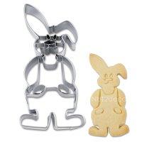 Stadter クッキー型/男の子ウサギ(ステンレス)