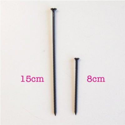 画像3: 〒 ネジのケーキピック 15cm ロング(6本入)