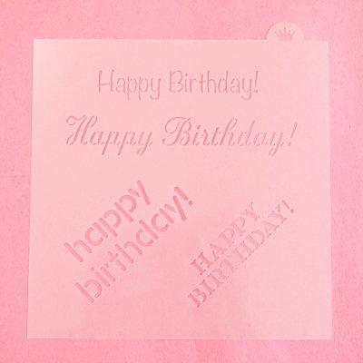 画像1: 〒 CC ステンシル/Happy Birthday(4種類)