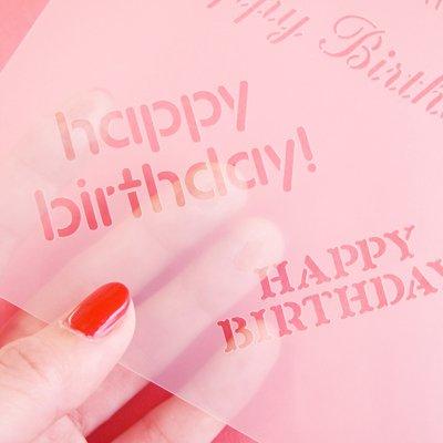 画像2: 〒 CC ステンシル/Happy Birthday(4種類)