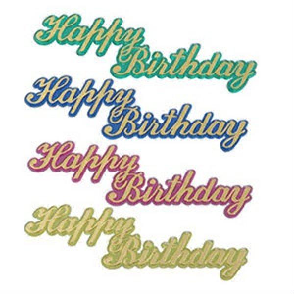 画像1: ケーキプレート/Happy Birthday(ゴールド)4枚セット (1)