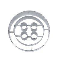 Stadter クッキー型/ボタン 5cm(ステンレス)