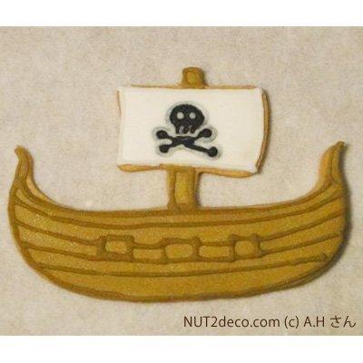 画像1: 〒 クッキー型(Stadter)バイキング海賊船【ステンレス】