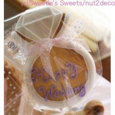 画像1: クッキー型/ダイヤモンドリング