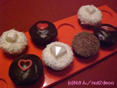 画像3: 〒 CK チョコレート型/宝石セット