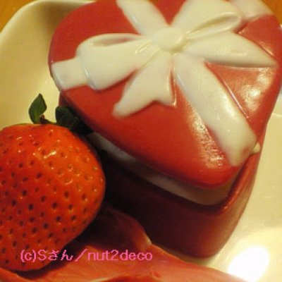 画像1: 〒 CK チョコレート型BOX/ハートリボン