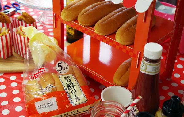 ホットドックパン