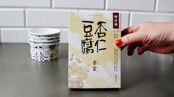 聘珍楼の杏仁豆腐の素 ←簡単なのに美味しかったよ❤︎