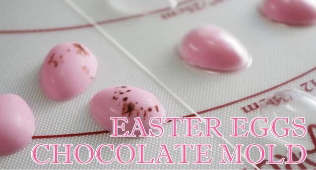イースターエッグチョコレート