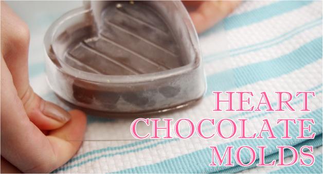ハートボックスのチョコレート型