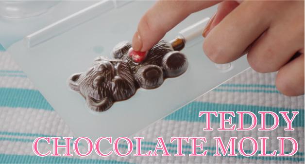 テディベアチョコレート