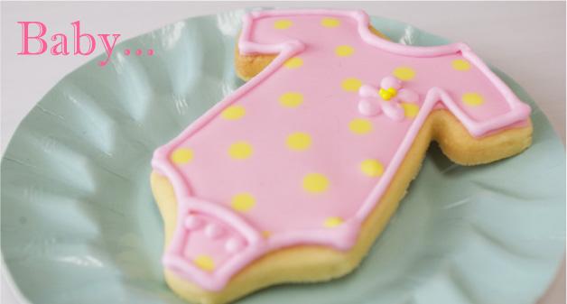 ベビー服のアイシングクッキー