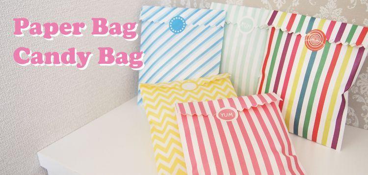紙袋(マチなし)