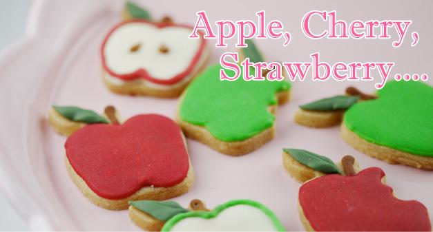 フルーツのクッキー型