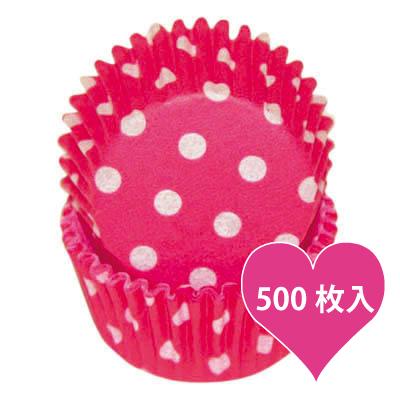 画像1: ミニ★ベーキングカップ 500枚/ピンク×白ドット (1)