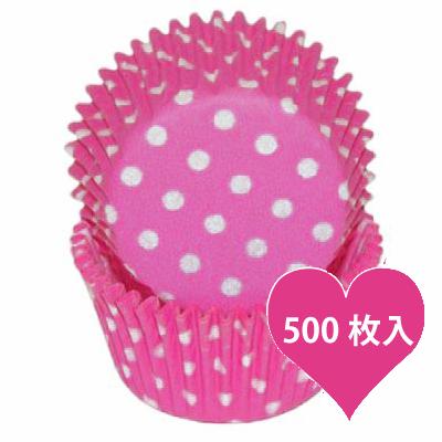 画像1: ベーキングカップ 500枚入/ピンク×白ドット (1)