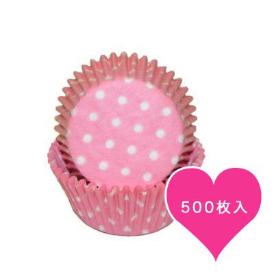 画像1: ミニ★ベーキングカップ 500枚/ベイビーピンク×白ドット (1)