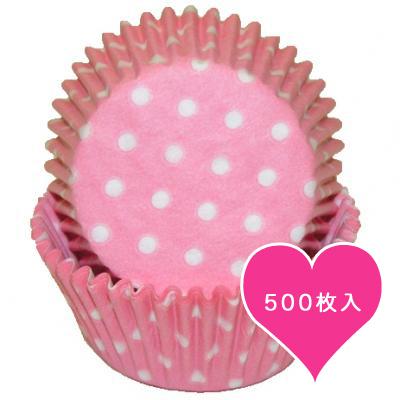 画像1: ベーキングカップ 500枚入/ベイビーピンク×白ドット (1)