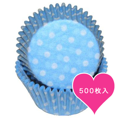 画像1: ベーキングカップ 500枚入/ベイビーブルー×白ドット (1)