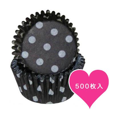 画像1: ミニ★ベーキングカップ 500枚/ブラック(黒)×白ドット (1)