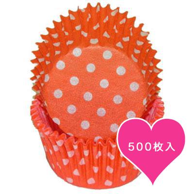 画像1: ベーキングカップ 500枚入/オレンジ×白ドット (1)