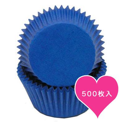 画像1: ベーキングカップ 500枚入(グラシン素材)ブルー (1)