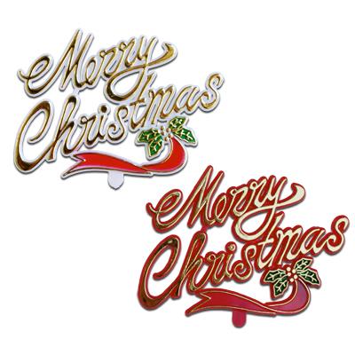 画像1: 〒 ケーキプレート&ピック/Merry Christmas(2個入) (1)