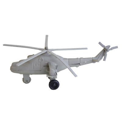 画像1: ケーキトップ/ヘリコプター(グレー) (1)