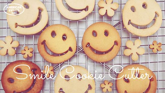 スマイルクッキー型