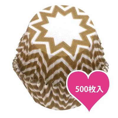 画像1: ベーキングカップ 500枚入/シェブロン(ゴールド) (1)