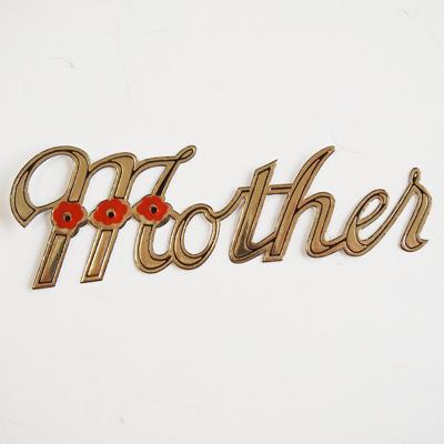 画像1: 〒 ケーキプレート&ピック/mother(5枚入り) (1)