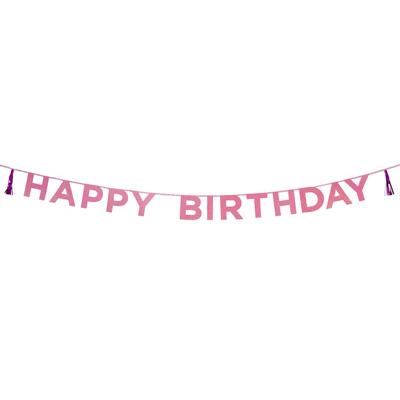 画像1: パーティバナー・ガーランド/Happy Birthday(ピンク) (1)