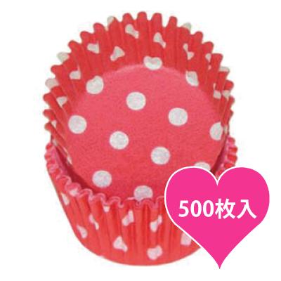 画像1: ミニ★ベーキングカップ 500枚/レッド×白ドット (1)
