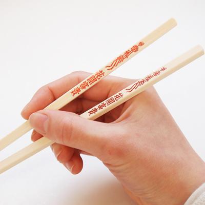画像1: 〒 FoxRun チャイナ箸(20本セット) (1)