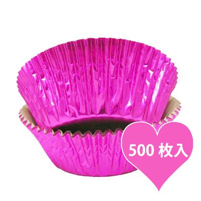 画像1: ベーキングカップ 500枚入/メタリックピンク (1)