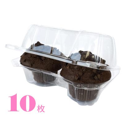 画像1: カップケーキプラケース/2個用(トール)10枚入 (1)