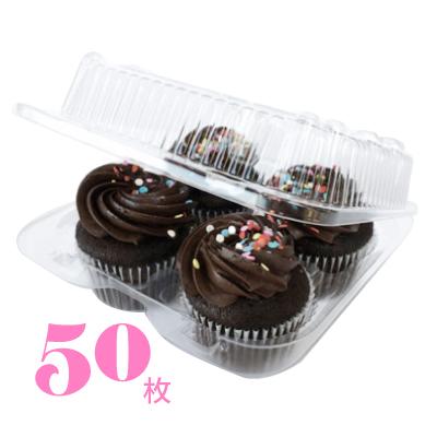 画像1: カップケーキプラケース/4個用(50枚入) (1)