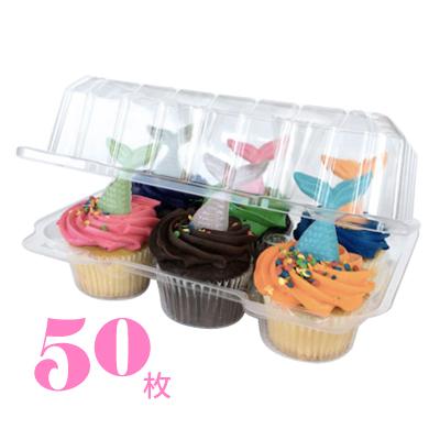 画像1: カップケーキプラケース/6個用(トール)50枚入 (1)