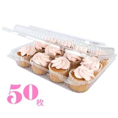 画像1: ミニ・カップケーキプラケース/12個用(50枚入) (1)