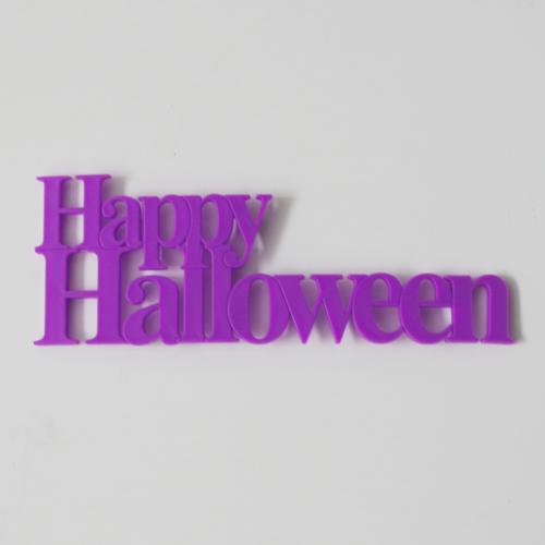 画像1: 〒 ケーキプレート/Happy Halloween(パープル)3枚 (1)