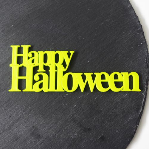 画像1: 〒 ケーキプレート/Happy Halloween(ライムグリーン)1枚 (1)