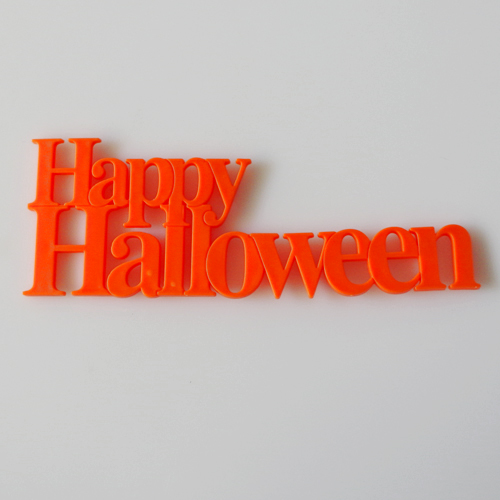 画像1: 〒 ケーキプレート/Happy Halloween(オレンジ)3枚 (1)