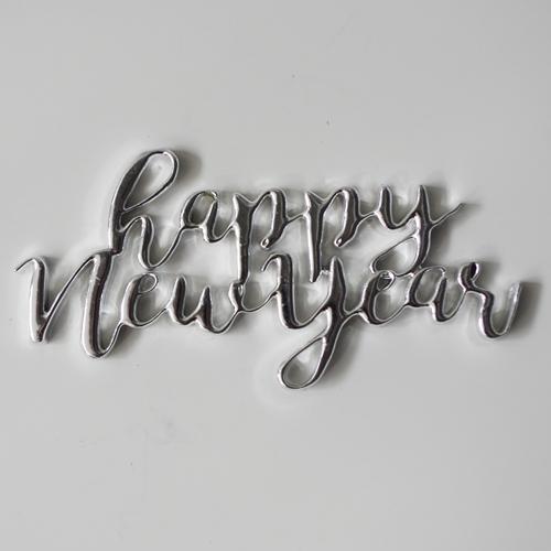 画像1: 〒 ケーキプレート/Happy New Year (シルバー) (1)